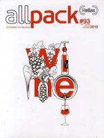 all pack Hellas