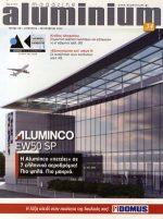 aluminium magazine