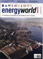 energy world