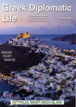 Greek Diplomatic Life